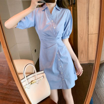 Dress Summer 2021 blue S M L Short skirt singleton  Short sleeve commute tailored collar High waist stripe Single breasted A-line skirt routine Others 18-24 years old Type A Showgrid Korean version Button DY-GTO-6L-624-1668 More than 95% other other Other 100% Pure e-commerce (online only)