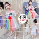 Dress White Rainbow Flower Skirt, sky blue rainbow flower skirt female Other / other 110cm,120cm,130cm,140cm,150cm,160cm Other 100% Strapless skirt 4QbYpbip Three months, 12 months