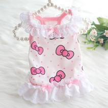 Pet clothing / raincoat currency Dress XS (about 1-3 kg), s (about 4-6 kg), m (about 6-8 kg), l (about 9-10 kg), XL (about 11-15 kg) Other / other princess Darling Lace Skirt - pink bow, darling Lace Skirt - yellow five star
