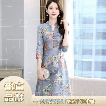 Dress Spring 2021 Live link orders, random small products 145/80A Mid length dress singleton  Long sleeves other printing