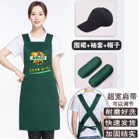 apron Sleeveless apron antifouling Korean version Household cleaning Average size Wide shoulder strap Flash bean public yes Solid color
