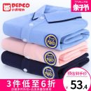 T-shirt Pepco / Piggy banner male summer Short sleeve Lapel and pointed collar leisure time There are models in the real shooting nothing cotton Solid color Cotton 100% 118284015-277972 Class B Summer 2020 Chinese Mainland Guangdong Province Dongguan City