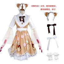Cosplay accessories other goods in stock other Candy girl clothing, candy girl clothing wig, candy girl clothing glasses, candy girl clothing shoes, candy girl clothing bags, candy girl clothing skirt giguyi62Zb5EHS-hiIIB S