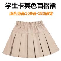 skirt 120cm,130cm,110cm,140cm,150cm,160cm,170cm,180cm Dark Khaki, light Khaki Shanton Gide female Cotton 100% summer skirt college Pleats cotton Class A