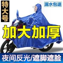 Poncho / raincoat oxford  XXXXL adult 2 people thick Macaque Motorcycle / battery car poncho 544503507633_ LGtaq icgbE