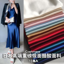 Fabric / fabric / handmade DIY fabric silk Loose shear rice Solid color printing and dyeing clothing Japan and South Korea Yichen sunshine cs001 Zhejiang Province Shaoxing Summer 2020 Chinese Mainland
