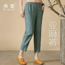 Casual pants Light grey, dark grey, green, pink, light grey / stripe, light blue / stripe, dark grey / Stripe L (for 90-114 kg), XL (for 115-129 kg), 2XL (for 130-143 kg), 3XL (for 144-160 kg), 4XL (for 161-180 kg) Summer of 2018 Ninth pants Knickerbockers High waist Versatile Thin money Fu Xuan