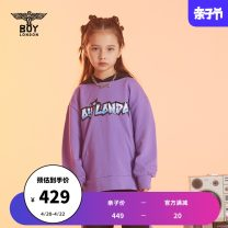 Sweater / sweater BOY LONDON Lavender  neutral 110cm 120cm 130cm 140cm 150cm 160cm spring and autumn No detachable cap Socket There are models in the real shooting Cotton blended fabric Brand logo Cotton 95.7% polyurethane elastic fiber (spandex) 4.3% J2114KB8015 Spring 2021