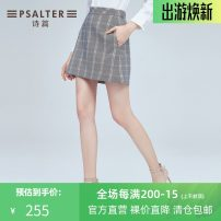 Casual pants light gray 36,38,40,42,44 Spring of 2019 shorts Natural waist routine 30-34 years old Psalter / poem