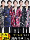 apron Sleeve apron waterproof Korean version other Household cleaning XL public no