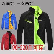 Jacket Other / other other 1099 black gray dissatisfied, 1099 black green dissatisfied, 1099 red black dissatisfied, 1099 blue yellow dissatisfied L,XL,2XL,3XL,4XL,5XL Extra wide motion spring Large size