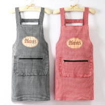 apron Sleeveless apron waterproof Korean version pure cotton Household cleaning Average size Other brands public yes like a breath of fresh air