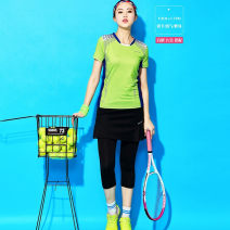 Badminton wear Women's single skirt 1808 (7 points a) - K35, women's single skirt 1809 (7 points a) - 750, women's single skirt 1708 (9 points a) - 1w1, women's single skirt 1709 (9 points a) - 3rq, women's single skirt 2008 (9 points a) - 699 female Bigger, XL, l, m, XXL, XXXL Other Lower garment