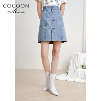 skirt Spring 2021 XS,S blue Short skirt commute High waist A-line skirt Solid color Type A 30-34 years old Cocoon / coconi Pleats, buttons lady