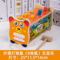 Ground squirrels / fruit worms Wooden toys Asia-Pacific Other / other O47291 12 months, 18 months, 2 years, 3 years old Yes 31-50