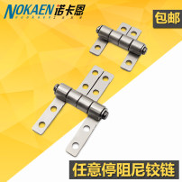 Hinge other other Card type other Fixed type Hydraulic buffer hinge