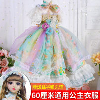 Doll / accessories 3 years old, 4 years old, 5 years old, 6 years old, 7 years old, 8 years old, 9 years old, 10 years old, 11 years old, 13 years old, 14 years old and above parts Wan Gao China Suitable for 60cm doll in store HZW-1 parts Fashion cloth nothing HZW-1 clothing