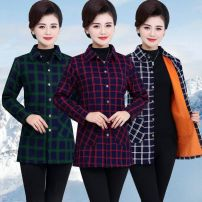 shirt Large grid plush, five grid green plush, red small grid plush, black and white grid plush, five grid red plush XL suggests 85-105 kg, 2XL 105-120 kg, 3XL 120-135 kg, 4XL 135-150 kg, 5XL 150-165 kg other 31% (inclusive) - 50% (inclusive) Polo collar Single row multi button Button