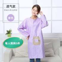 apron Sleeve apron waterproof Korean version other Household cleaning Average size K27621 Other / other yes Solid color