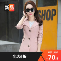 Cosplay women's wear Other women's wear goods in stock Over 14 years old O30 khaki, M11 pink, u35 water blue comic M,L,XL,XXL,XXXL Other brands nothing
