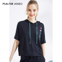 Sweater / sweater Summer 2020 black 36 38 40 42 44 elbow sleeve have cash less than that is registered in the accounts Socket singleton  routine Hood Straight cylinder commute routine Solid color 30-34 years old 96% and above PSALTER AINEO Simplicity other Other 100% Pure e-commerce (online only)