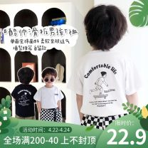 T-shirt White, black Other / other 80cm,90cm,100cm,110cm,120cm,130cm male summer Short sleeve Crew neck leisure time There are models in the real shooting nothing cotton Cartoon animation 12 months, 18 months, 2 years old, 3 years old, 4 years old, 5 years old, 6 years old
