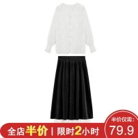 Women's large Spring 2021 Three piece set [commuter / light cooked / Hong Kong style set] skirt Three piece set Sweet easy thickening Socket Long sleeves Solid color V-neck Medium length Three dimensional cutting puff sleeve C8422 Shu Xinyuan 18-24 years old longuette Irregular skirt trousers