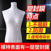 Fashion model Hebei Province Plastic Support structure Simple and modern Fashion / clothing Disassembly Official standard ABS