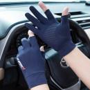 glove other male Average size Finger gloves Spring 2021