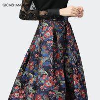 Parent child fashion Decor other female Other / other S,M,L,XL,XXL,XXXL,XXXXL See description BR3757-1 Polyester 100% 12 months