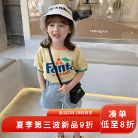 T-shirt White yellow yojia 80cm 90cm 100cm 110cm 120cm 130cm 140cm 150cm female summer Short sleeve Crew neck Korean version There are models in the real shooting nothing other printing Other 100% 21XD012 other Summer 2021