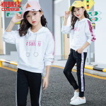 suit Cowekai / Kao Weijia 120cm 130cm 140cm 150cm 160cm 170cm female spring and autumn leisure time Long sleeve + pants 2 pieces routine There are models in the real shooting Socket No detachable cap other Cotton blended fabric children Expression of love Class B Autumn 2020 Chinese Mainland