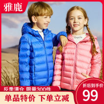 Down Jackets 110cm 120cm 130cm 140cm 150cm 160cm 90% White duck down Children, women and men Yaloo / Yalu Lake blue red light pink classic black light blue jujube red polyester have cash less than that is registered in the accounts No detachable cap Zipper shirt Solid color YG76U8590 Class C