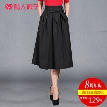 Clothing packaging Khaki, black, Navy