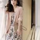 Fashion suit Autumn 2020 S M L XL Pink skirt [single piece] pink [suit] black skirt [single piece] black [suit] pink suit [single piece] 18-25 years old Dream together R9.11_ T1edR Other 100%