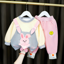 suit Deer hemp 73cm 80cm 90cm 100cm 110cm neutral spring and autumn Cartoon Long sleeve + pants 2 pieces routine No model Socket nothing Cartoon animation cotton children Expression of love Class A Cotton 95% polyester 5% Spring 2021 6 months 12 months 9 months 18 months 2 years 3 years 4 years old