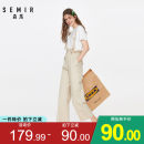 Casual pants Shallow Khaki 5319 150/58A/XS,155/62A/S,160/66A/M,165/70A/L,170/74A/XL,175/78A/XXL,180/82A/XXXL Spring 2020 trousers Versatile routine 18-24 years old 96% and above 19-120270310 Semir / SEMA cotton pocket cotton