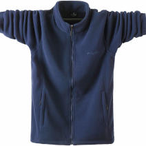 Cosplay men's wear Other men's wear goods in stock Other / other Over 14 years old Animation, original 8xl (250-275 kg recommended)