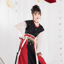 Hanfu 30% and below Summer 2021 Tang back + T-shirt + cross skirt (three piece set) will be issued successively from May 25. Tassel waist chain (average size) will be issued successively from May 25 S M L spandex