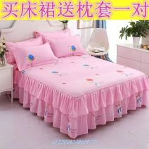 Bed skirt 180cmx220cm for pillow case, 150cmx200cm for pillow case, 180cmx200cm for pillow case, 200cmx220cm for pillow case, 120cmx200cm for pillow case Others Other / other Plants and flowers Qualified products