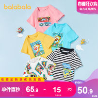 T-shirt Yellow 00333, ice blue 80909, black and white 00491, medium yellow 30427, pink 60410, violet 70314, black 90001 Bala 90cm,100cm,110cm,120cm,130cm male summer Short sleeve Crew neck leisure time No model nothing cotton Cartoon animation Cotton 100% other 3, 4, 5, 6, 7