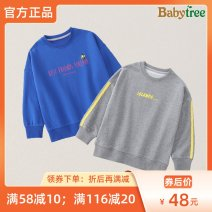 Sweater / sweater Bibi tree Flax gray Yellow Blue Red Navy black white green purple male 110cm 120cm 130cm 140cm 150cm 160cm spring and autumn nothing leisure time Socket routine No model Pure cotton (100% cotton content) Cartoon animation Cotton 100% BF29001 Class B Cotton liner Spring 2020