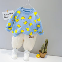suit Yao rabbit pedicel Two piece Beige bear, two piece pink rabbit, two piece red panda, two piece blue duckling 73cm 80cm 90cm 100cm 110cm male spring and autumn leisure time Long sleeve + pants 2 pieces routine No model Socket nothing Cartoon animation cotton elder Expression of love Spring 2021