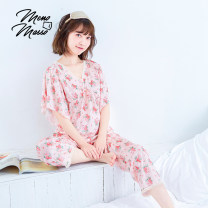 Pajamas / housewear set female Other / other S,M,L,XL Foundation printed suit, foundation printed Nightgown Polyester (polyester) Short sleeve pajamas V-neck Plants and flowers trousers Socket youth 2 pieces 81% (inclusive) - 95% (inclusive) polyester fiber printing Short skirt