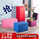 Storage stool Other Rectangular surface Leatherwear wood no 150kg European style public yes Solid color bedroom Daily gift giving
