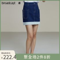 skirt Spring 2020 XS S M L XL B89 deep denim B29 light denim Short skirt commute Natural waist Pencil skirt Type H 25-29 years old BDM1BD637-1 More than 95% Broadcast / broadcast cotton Asymmetric pocket literature Cotton 100% Same model in shopping mall (sold online and offline)