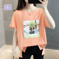 T-shirt White orange green S M L XL Summer 2021 Short sleeve Crew neck easy Regular routine commute other 96% and above Korean version classic Alphabetic characters Aoyu Other 100% Pure e-commerce (online only)