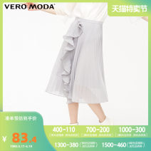skirt Spring of 2019 155/60A/XSR 160/64A/SR 165/68A/MR 170/72A/LR 175/76A/XLR Mid length dress commute Natural waist Solid color 25-29 years old More than 95% Vero Moda polyester fiber Simplicity Polyester 100%
