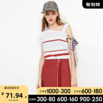 skirt Spring of 2018 155/60A/XSR 160/64A/SR 165/68A/MR 170/72A/LR 175/76A/XLR Short skirt commute Natural waist A-line skirt Solid color Type A 18-24 years old 51% (inclusive) - 70% (inclusive) ONLY hemp Simplicity