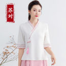 jacket Summer 2021 M L XL 2XL 3XL 4XL Pink top violet top set (pink top + 7968 pink skirt) set (violet top + 7968 violet skirt) SD21B20000090 Su Dui Other 100% Pure e-commerce (online only)